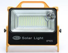 Đèn tích điện năng lượng mặt trời đa chức năng EL-STD-10A